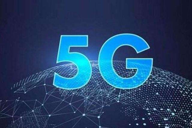 Packaging knowledge in 5G mobile phones